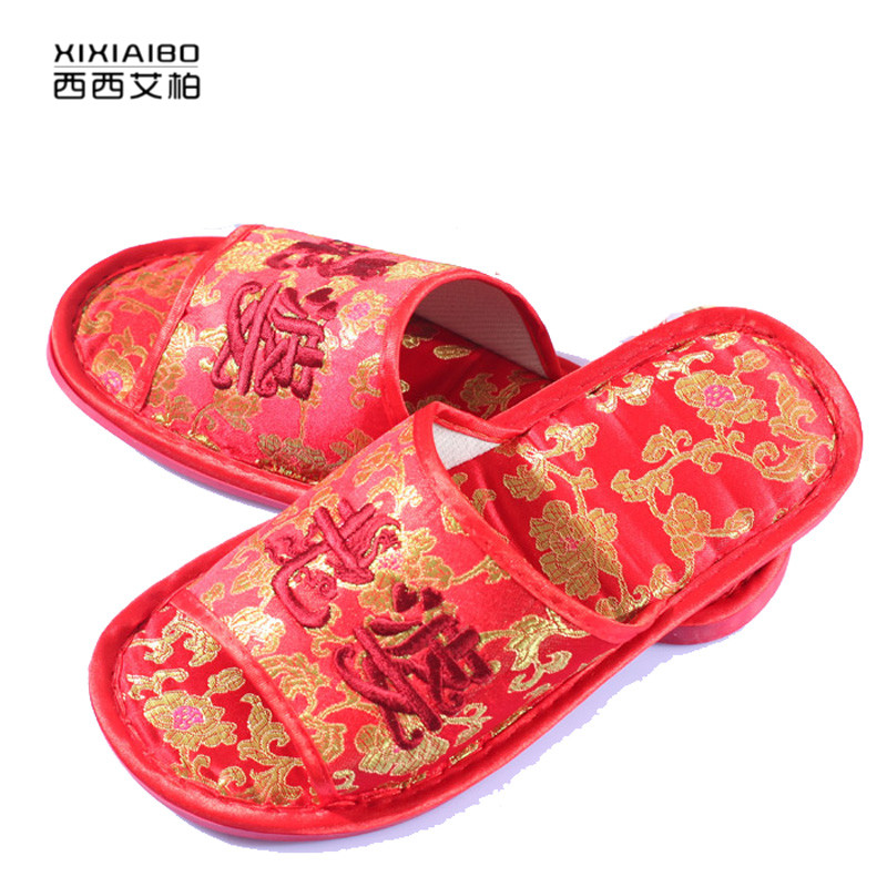 Wedding marriage dowry red slippers embroidered dragon and phoenix couple husband wife slippers red slippers summer and winter decorations