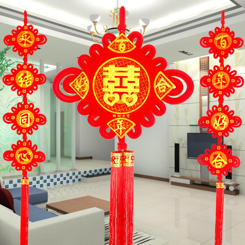 Wedding supplies wedding knot pendant chinese knot pendant wedding room hi word pendant jewelry at home decorations wedding gifts
