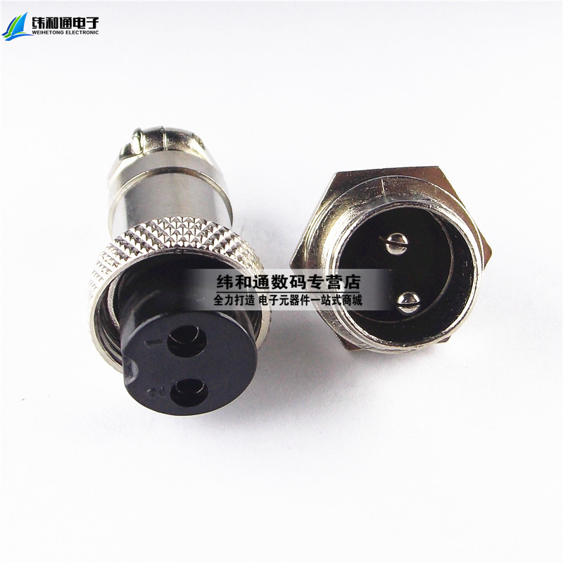 Wei and tong ︱ gx16-2 core aviation plug socket 3-pin connector 2pin cable 16mm plug + socket
