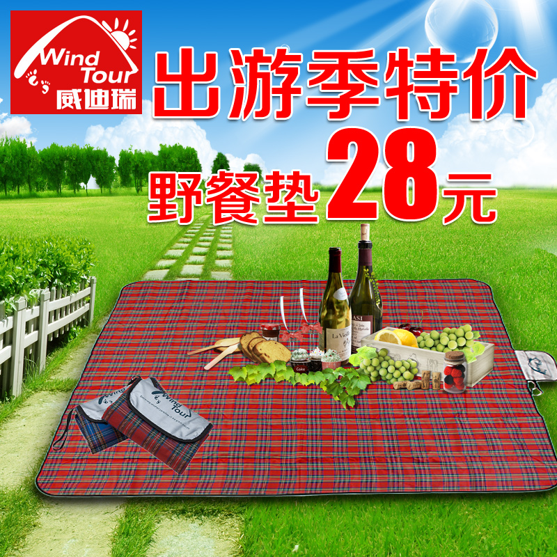 Wei dirui outdoor travel picnic picnic mat moisture pad to increase the thick grass mat picnic beach mat crawling mat