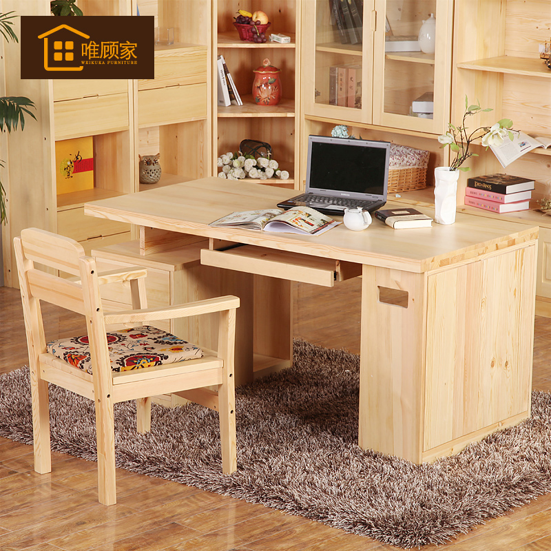 Wei gu wood computer desk computer desk desk desk minimalist combination of solid wood tables and chairs pine wood desk study tables