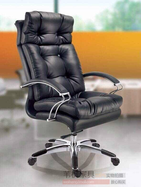 Wei hang boss leather reclining chairs office furniture chair staff competent manager chair office chair computer chair child