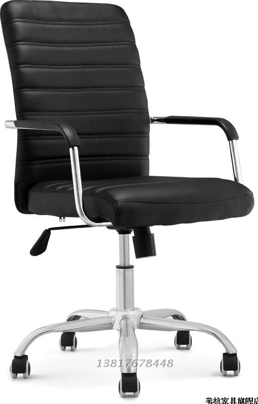 Wei hang office furniture office chairs executive chairs conference chair staff chair computer chair mesh chair swivel chair fashion specials