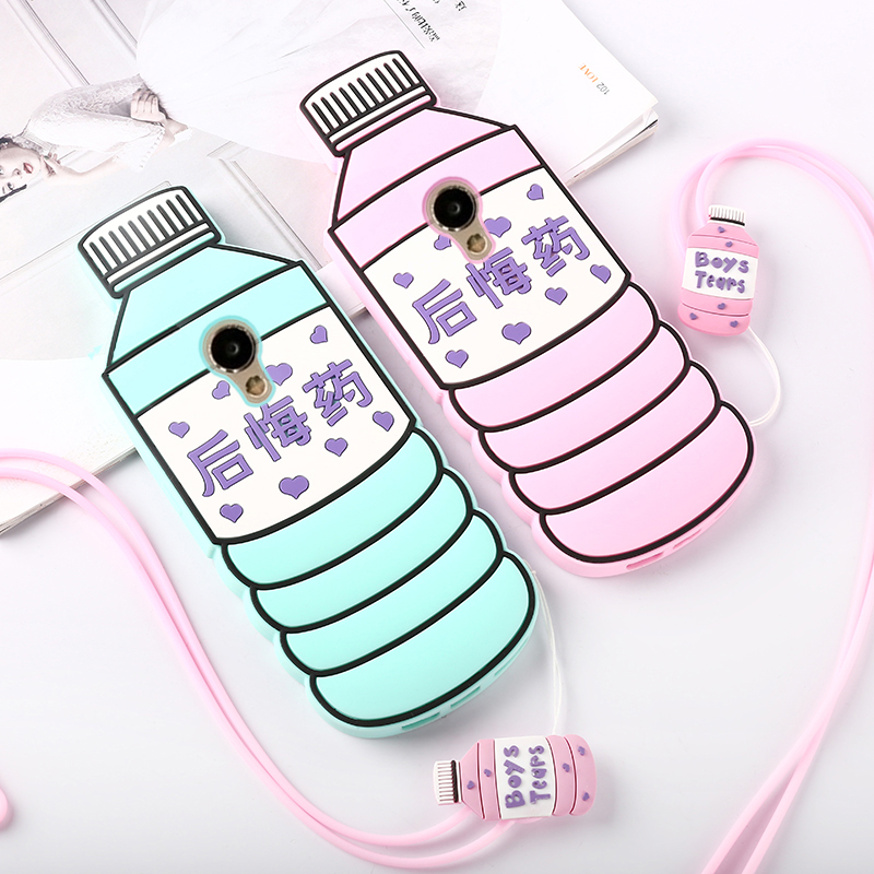 Wei jian meizu charm blue charm blue e beverage bottle phone shell lanyard e paragraph lanyard mobile phone sets of silicone protective soft cover