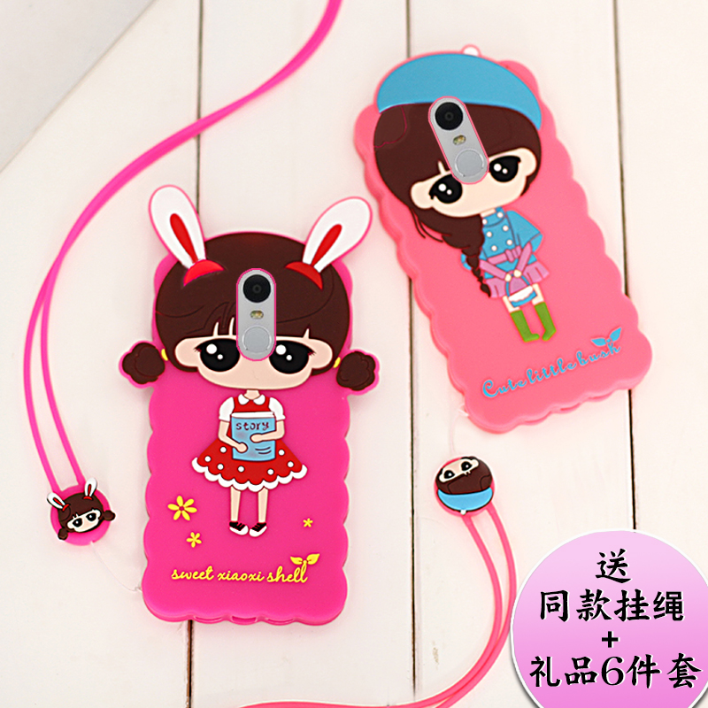 Wei jian note4 note4 phone shell lanyard red rice red rice phone sets 5.5 cartoon soft silicone protective sleeve