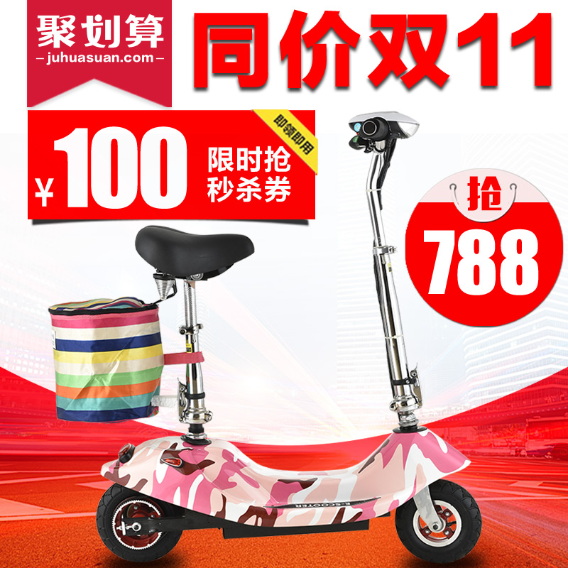 Wei kelang ms. dolphins mini electric car electric scooters folding bicycle small scooter battery