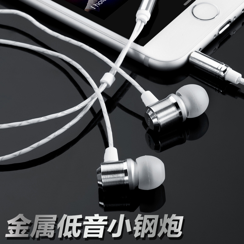 Wei sheng d971j phone mp3 ear headphones metal bass with wheat universal music wire ear sports headphones plug