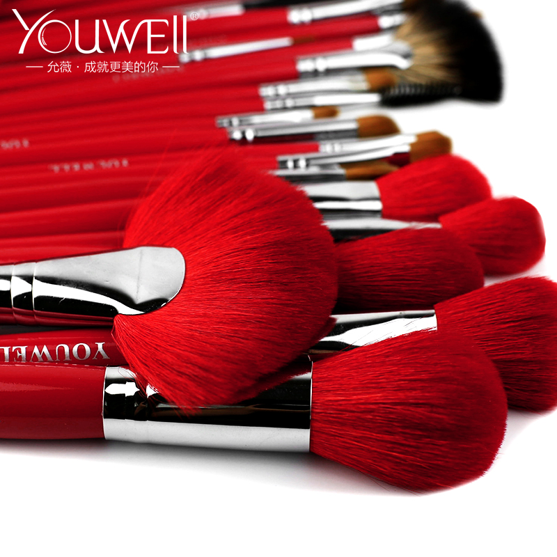 Wei yun 21 sable brushes animal hair makeup brushes makeup brush set makeup brush makeup brush tool