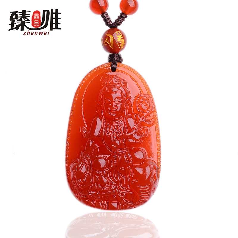 Wei zhen opening of natural red agate pendant samantabhadra natal zodiac snakes natal buddha pendants patron saint of men and women