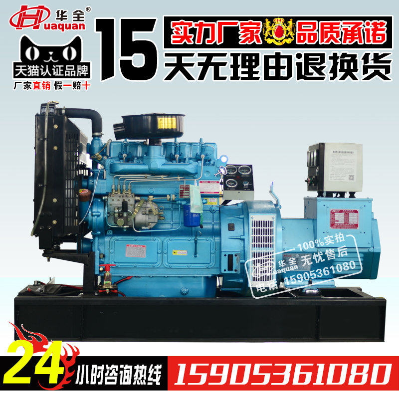 Weifang diesel generators 12kw 12 KW small copper rushless genset household 220v380v