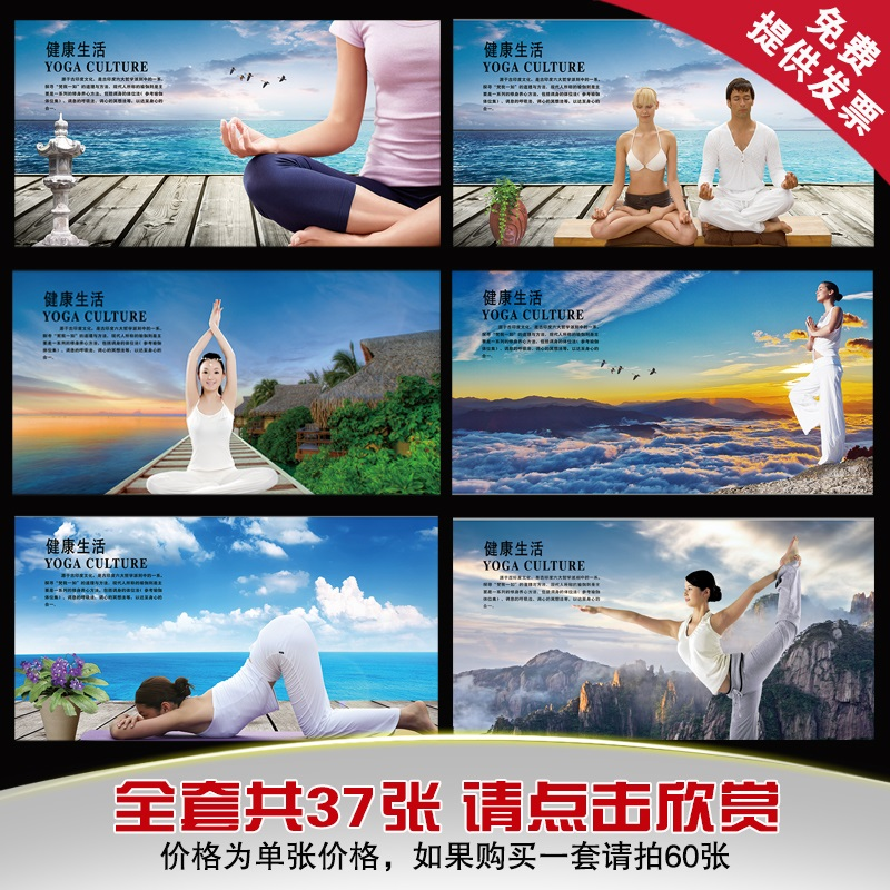 China Weight Loss Beauty China Weight Loss Beauty Shopping Guide At