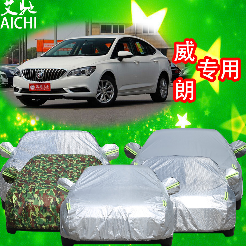 Weilang buicks oxford gs new hatchback special thick sewing car hood insulation rain sun car cover