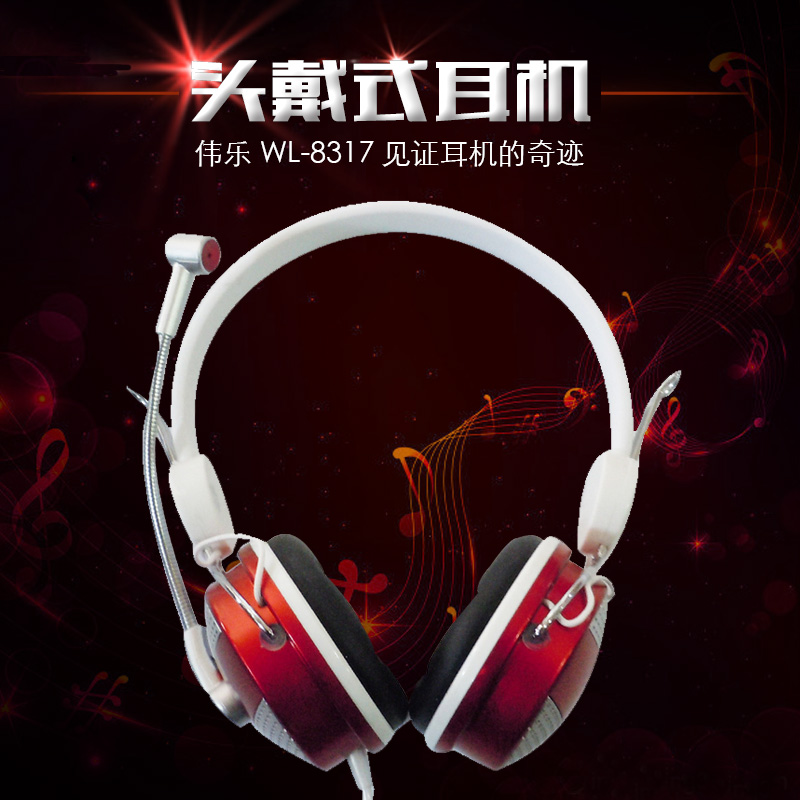 Weile WL-8317MV headset computer headset gaming headset with a microphone headset voice