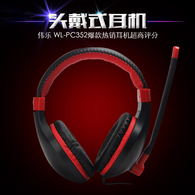 Weile WL-PC352 headset computer headset mp3 music headset with a microphone headset cute color hipsters