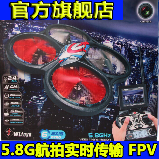 Weili V666N real time image transmission fpv aerial quadrocopter remote control aircraft large model aircraft drones