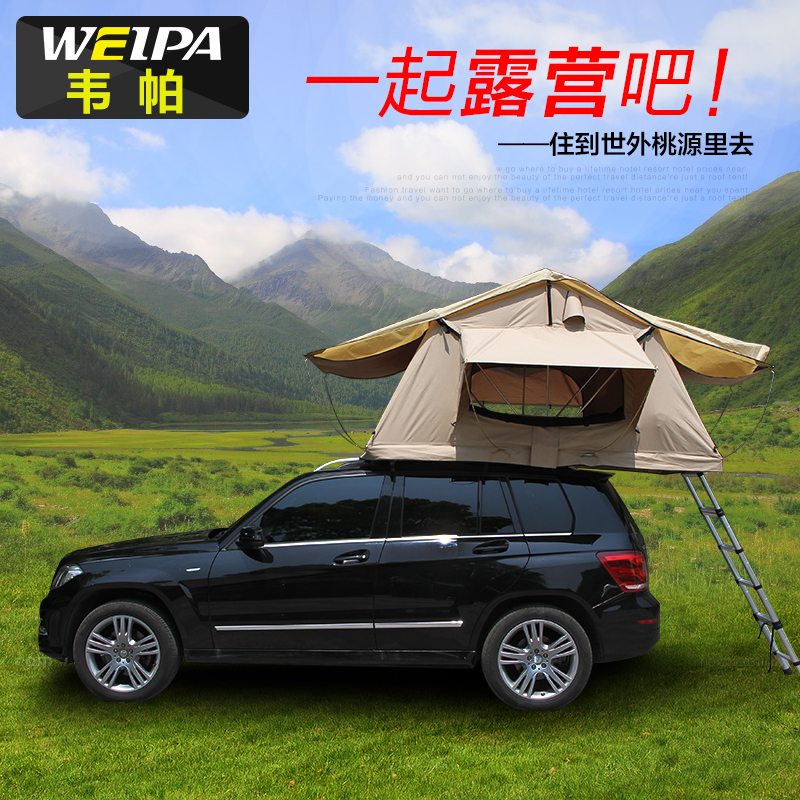Get Quotations · Weipa roof tent shake of the way by explorers bmw x5 hover h5 aveoç§u0027 & China 4x4 Roof Tent China 4x4 Roof Tent Shopping Guide at Alibaba.com
