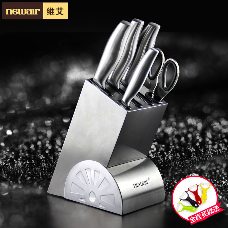 Weiyi tool kit kitchen knife kitchen knife set kitchen knife kit combination of stainless steel one home with a full set of cookware germany