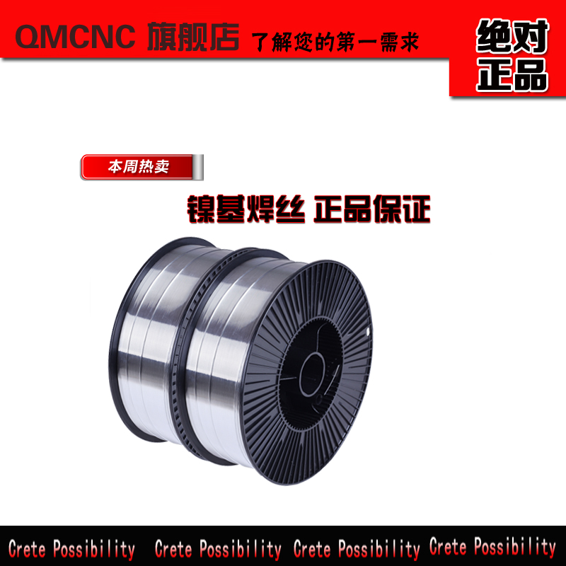 China Tig Welding Wire, China Tig Welding Wire Shopping Guide at ...