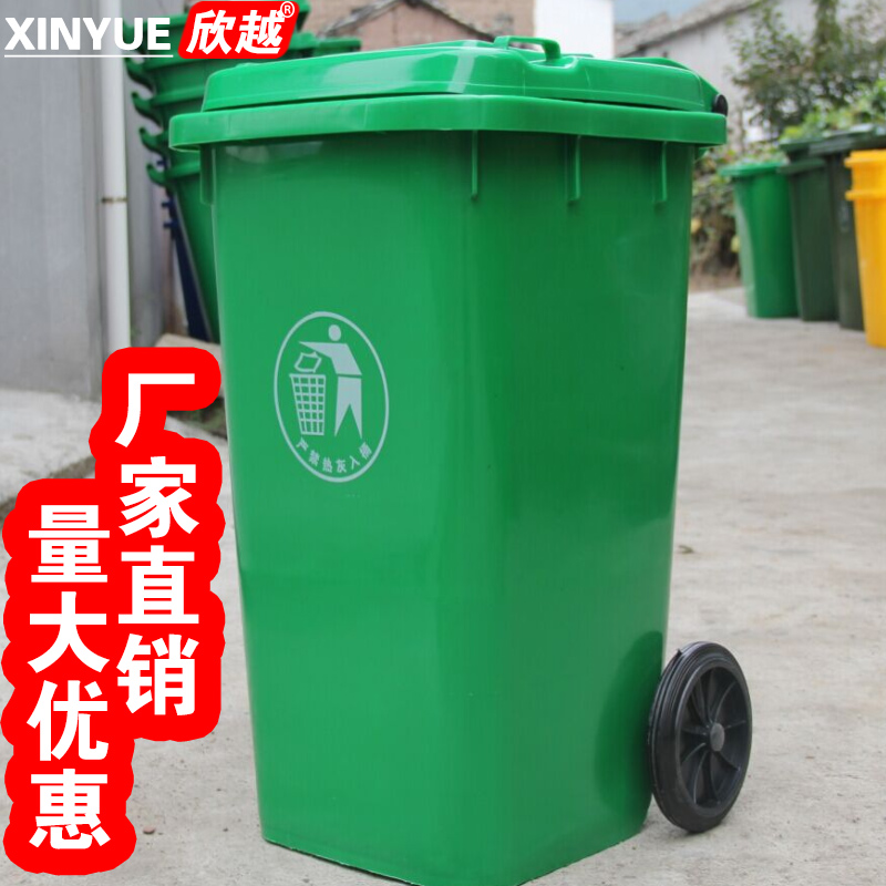 Welcoming the large outdoor 360 liters plastic sanitation trash garbage bin outdoor trash green trash