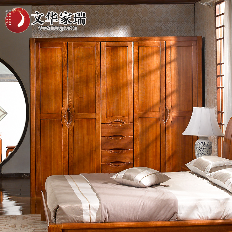 Wen hua jiarui all solid wood five wardrobe north american ash wood lockers chinese flower pear color custom furniture