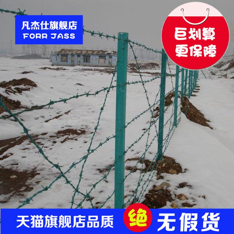 China Plastic Barbed Wire, China Plastic Barbed Wire Shopping Guide ...