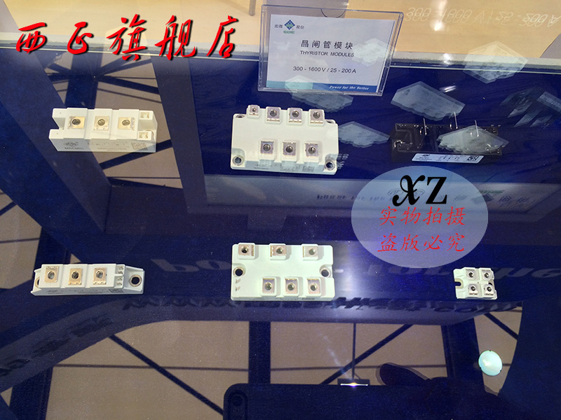 [West] are MMF300S120U genuine, factory direct. power diode module