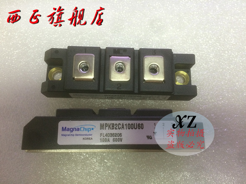 [West] are MPMB75B120RM power, authentic, igbt module, factory direct spot