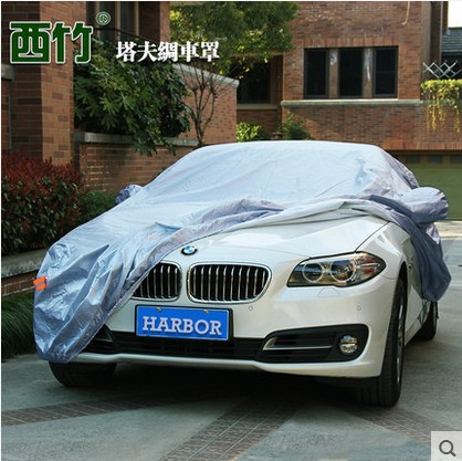 West bamboo changan cx30 V3V7CS35/75 long comfortable moving cause is still xt benben CX20V5 DS35LS sewing