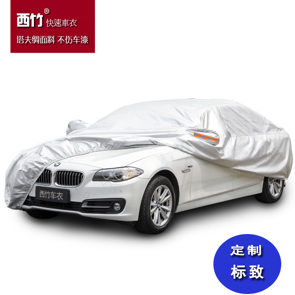 West bamboo satin fast sewing peugeot 301 308 408 508 2008 3008 waterproof sunscreen hail