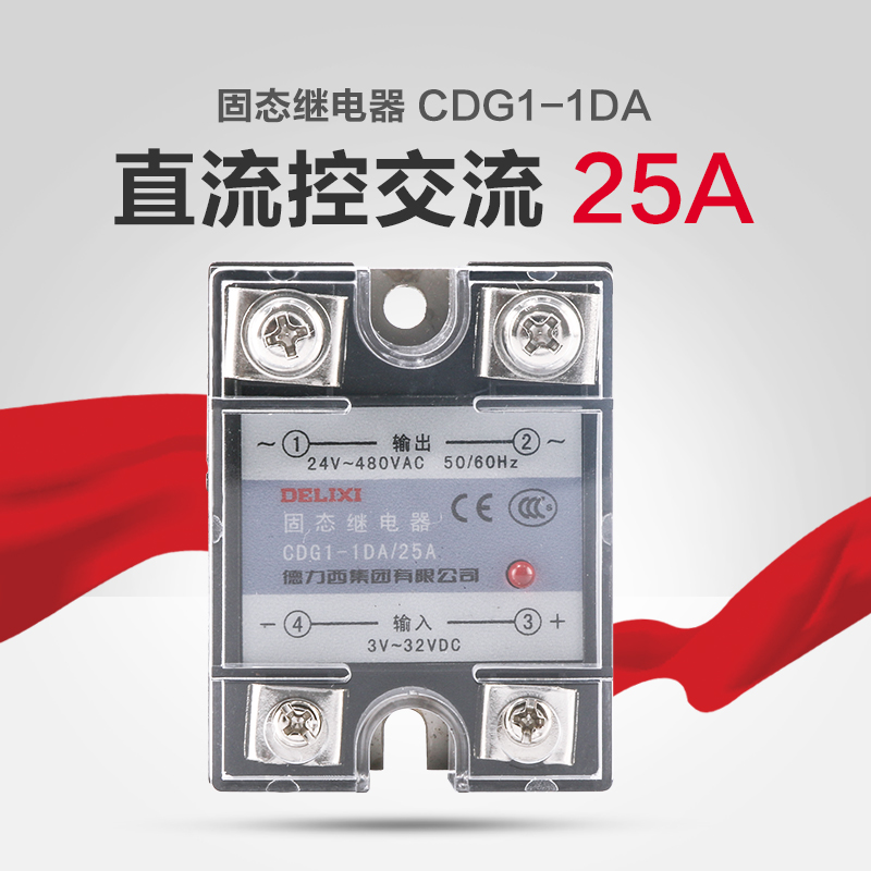 West germany DA25A small solid state relay dc24v 220 v dc control ac ssr solid state relay