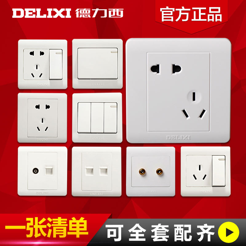 West germany switch socket genuine special 820 series 5 wall socket switch panel switch socket dislocation five holes