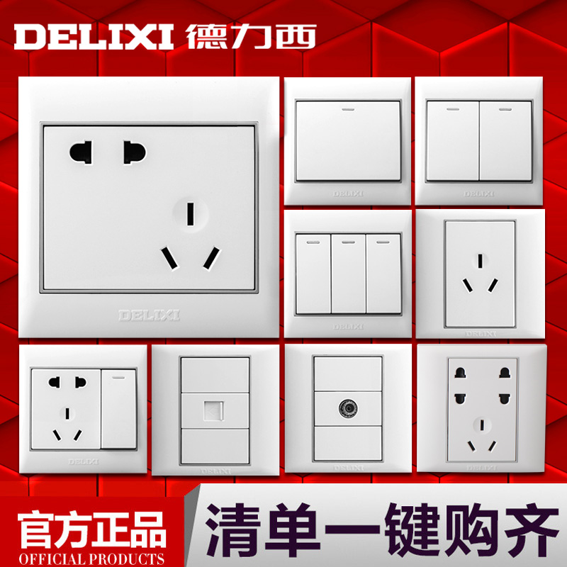 West germany switch socket outlet panel switch panel wall switch one pair of control with five holes to open a five holes