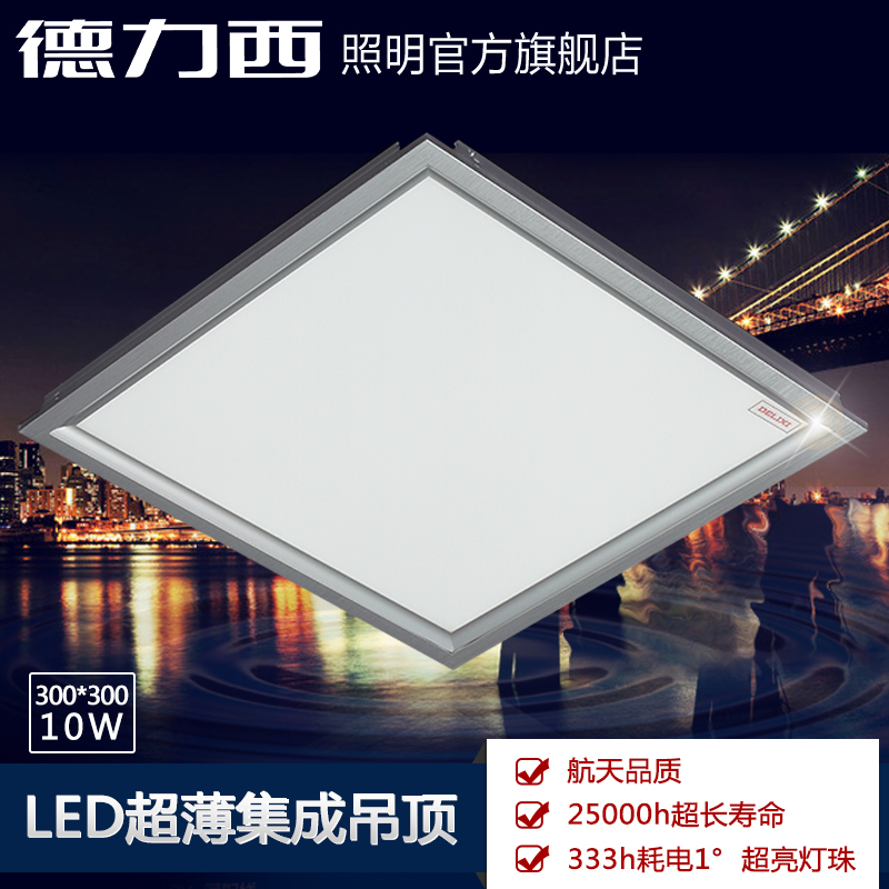 West germany w slim super bright led lighting integrated ceiling lights kitchen lighting led panel light lamp beads