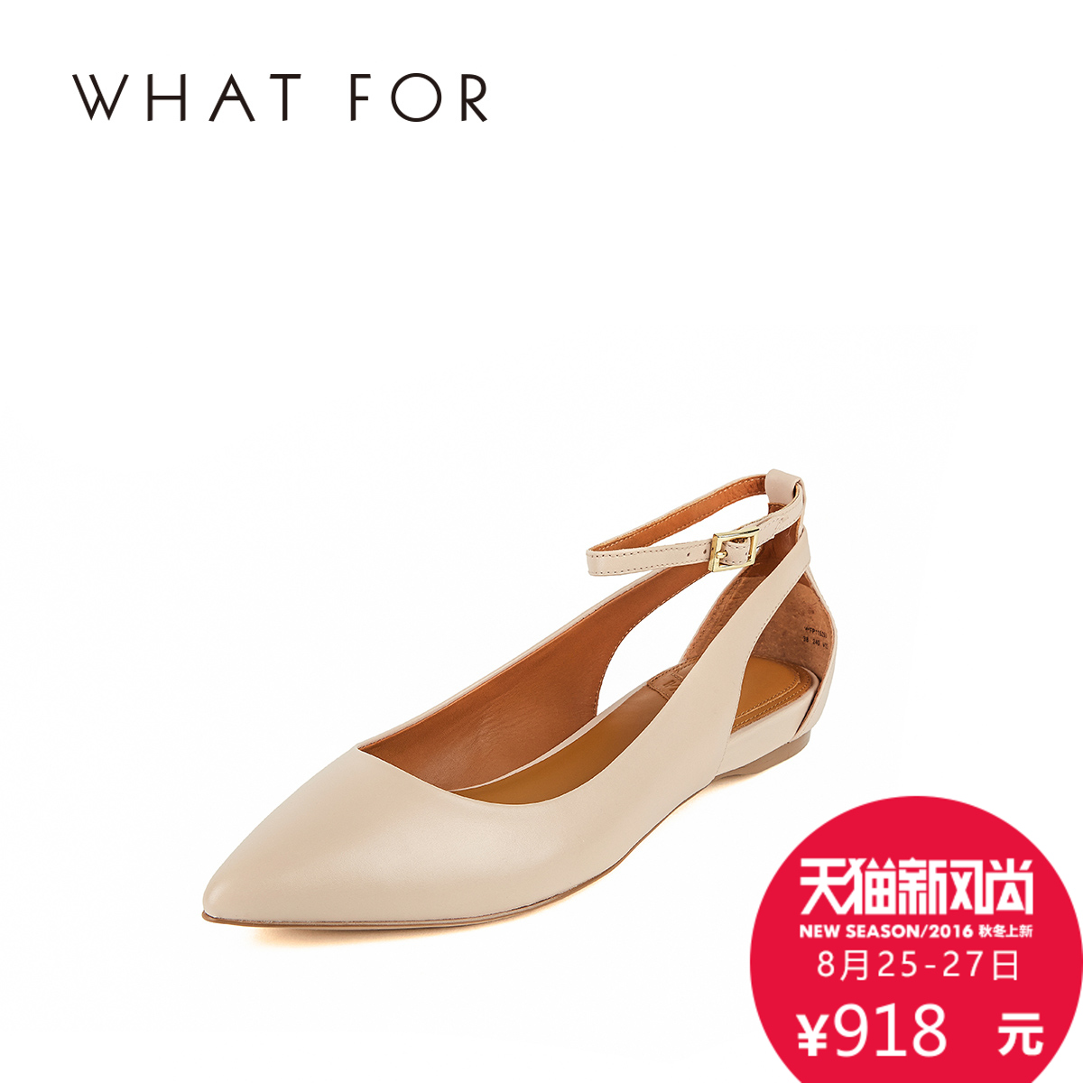 What FOR2016 WG134L40263 ms. spring new leather shoes hollow pointed flat shoes