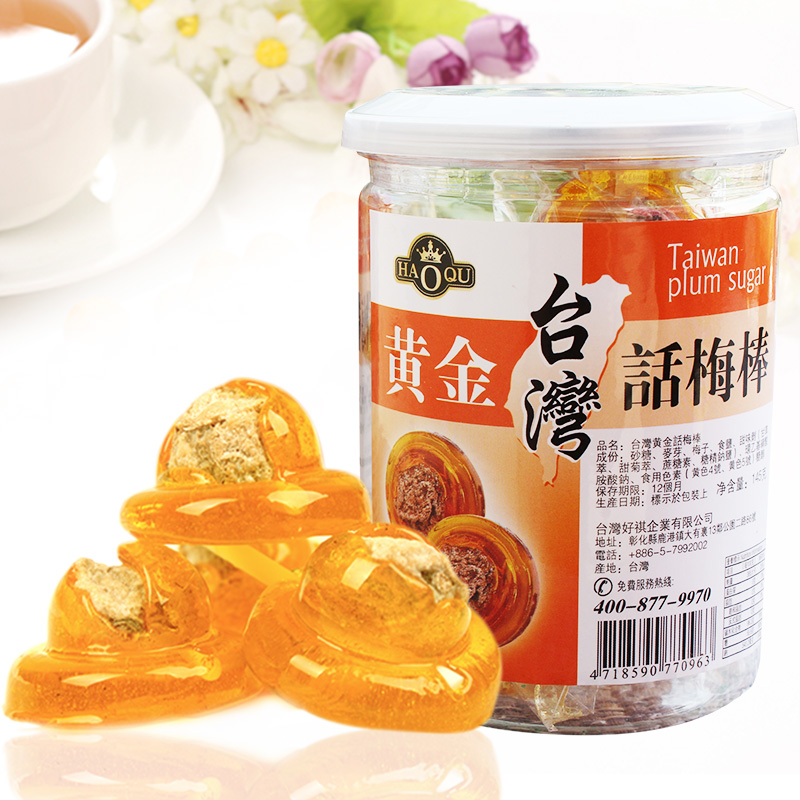 Wheat delicious lollipop 145g/cans imported from taiwan gumdrops rillette children candy candy zero food