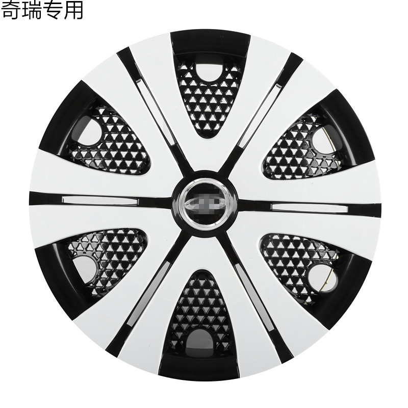 Wheel cover wheel cover qq308 chery cowin fy-2 213-14-15 inch wheel cover hubcap wheel cover