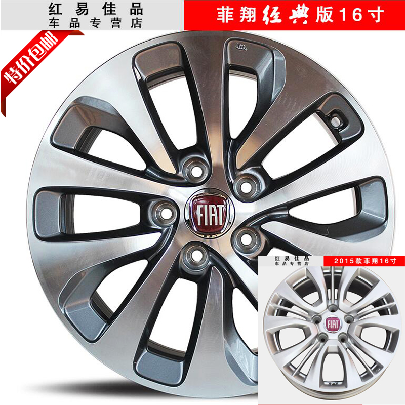 china original alloy wheel china original alloy wheel shopping rh guide alibaba com Discount Alloy Wheels USA Alloy Mag Wheels