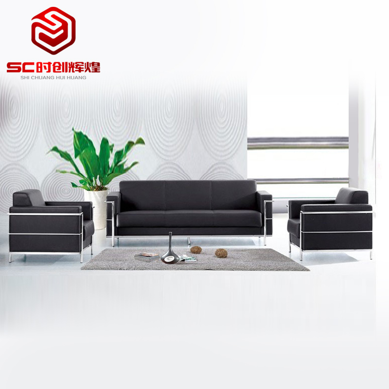 When a brilliant furniture hot minimalist office sofa office sofa parlor sofa steel steel specials