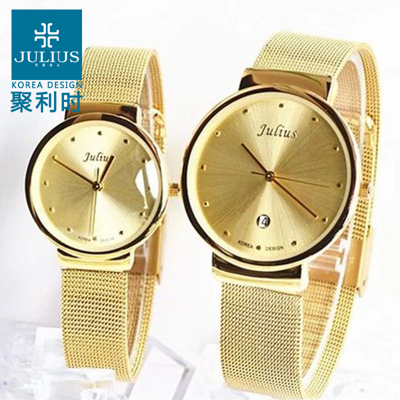 When julius poly lee watches couple watches quartz female form thin strip waterproof fashion trend of female students with disabilities 426