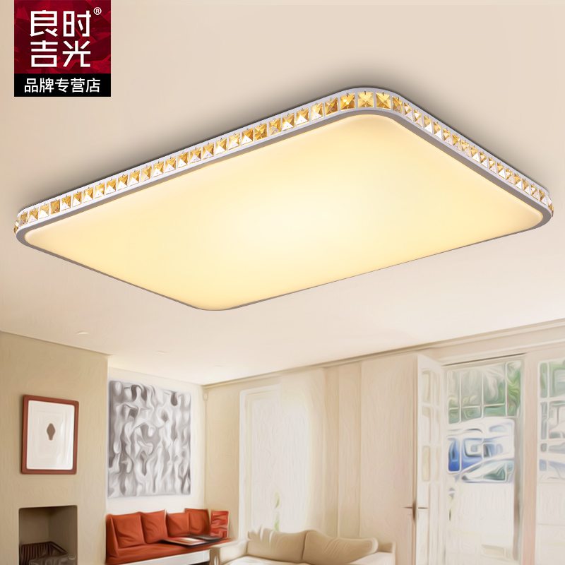 When yoshimitsu good modern minimalist rectangular crystal lamp led ceiling living room bedroom lighting fixtures super thin flat