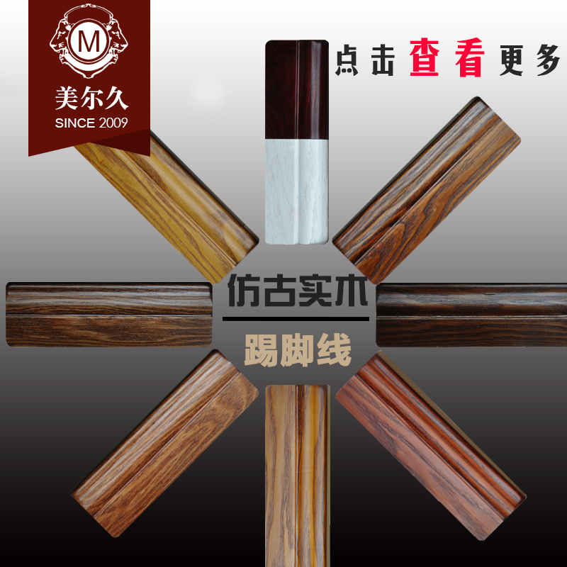 White black flat wood baseboard antique wood baseboard foot line paint special offer factory direct quality assurance