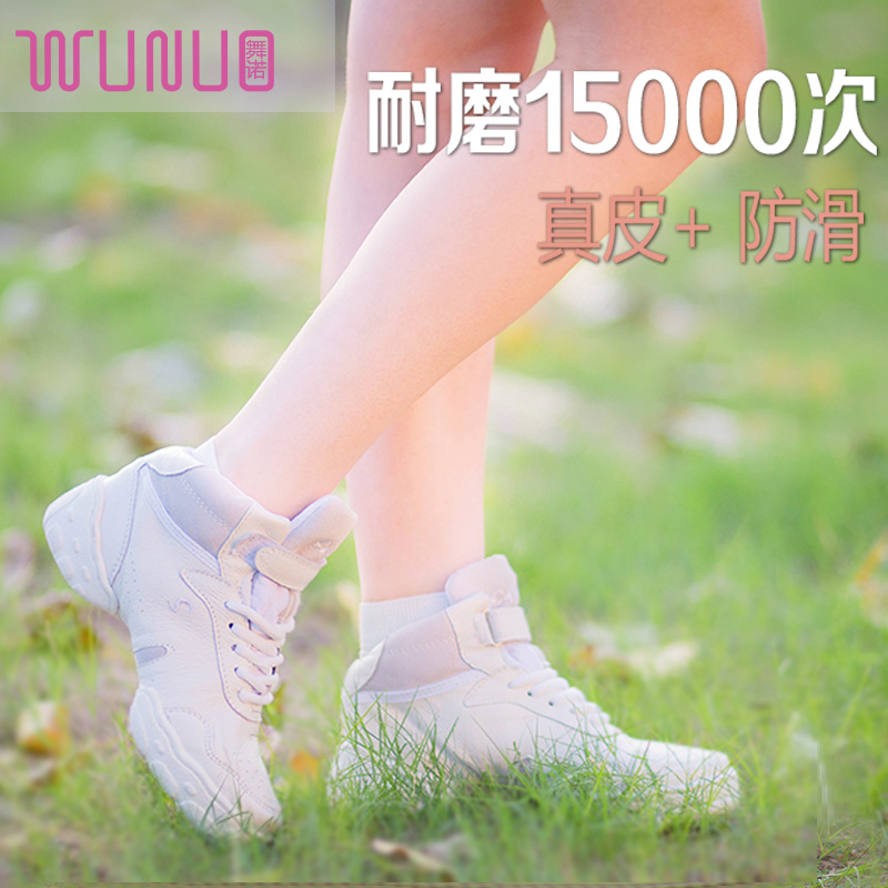 White leather shoes modern dance shoes women soft bottom square dance jazz dance shoes increased fitness aerobics shoes