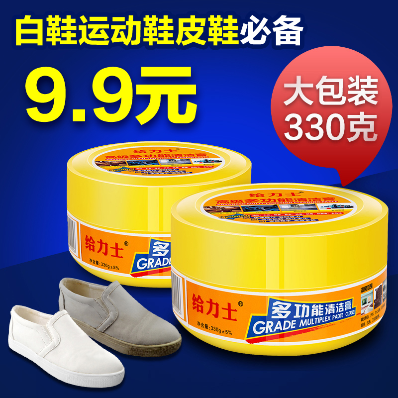White shoes shoeshine artifact versatile cleaning cream leather cleaner colorless black brown leather shoe polish maintenance