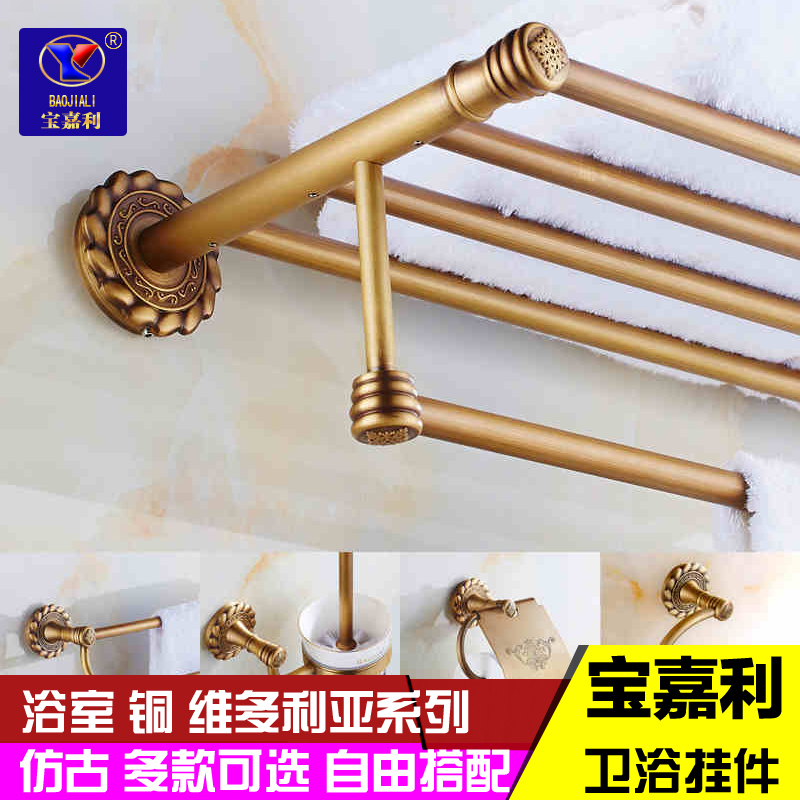 Whole european antique copper bathroom towel rack towel rack bathroom five gold pendant retro bathroom shelf kit