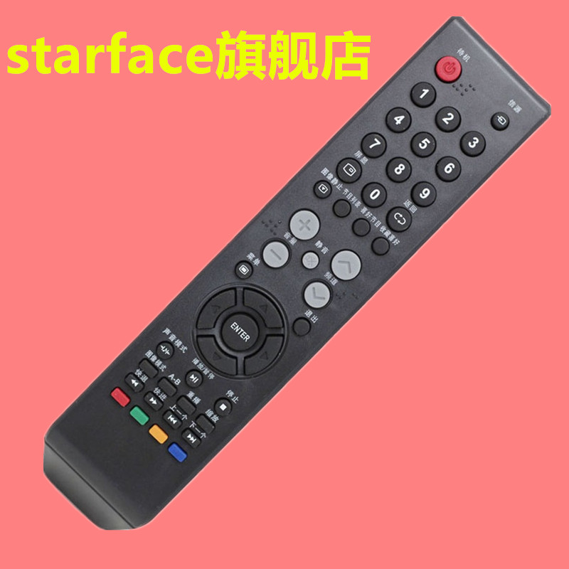 Wholesale leroy lcd tv remote lcd26/32/42 p09a led32c360 led32c560