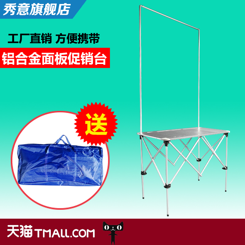 Wholesale portable folding promotional taiwan floats showcase display cabinets full aluminum alloy panel supermarket special units