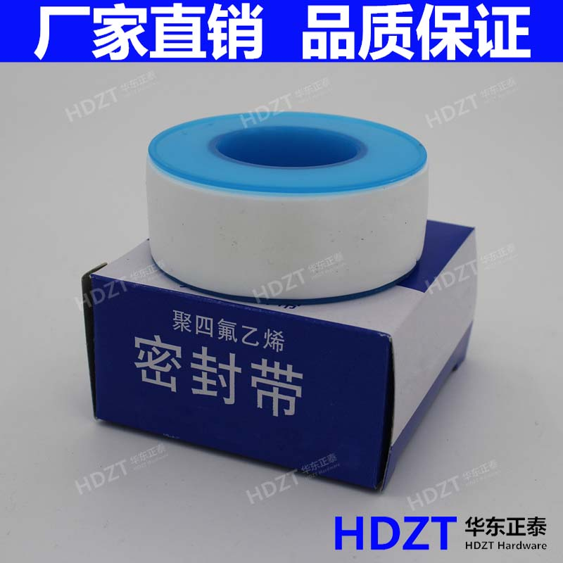 Wholesale raw material with thread seal tape gas water tape 20 m white thick widening direct factory price