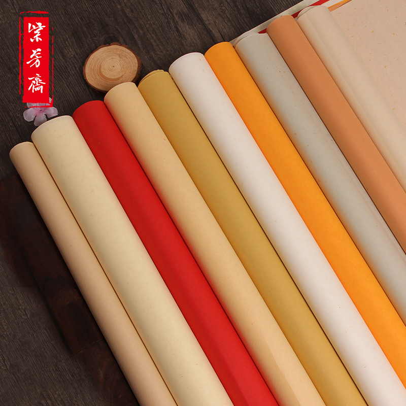 Wholesale rice paper xuan bansheng undercooked ten color color xuan xuan antique throwing handmade calligraphy rice paper bag made Shipping
