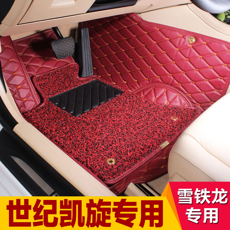 Wholly surrounded by car mats citroen triumph sega dedicated car mats wire loop buckle