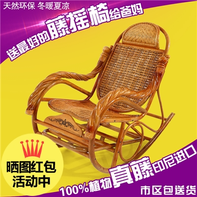 Wicker chair lounge chair recliner chair happy siesta rocking chair wood chairs for the elderly adult rocking chair rattan chair rattan chair and shook his chair